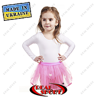 Юбка из фатина детская для танцев и гимнастики. Цвет розовый