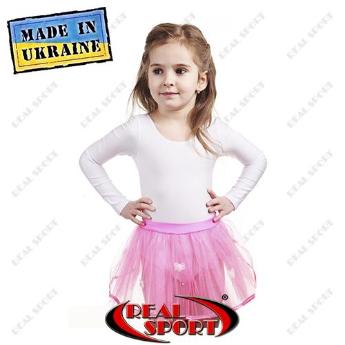 Юбка из фатина детская для танцев и гимнастики (розовый)
