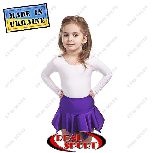 Спідниця для танців і хореографії дитяча (фіолетовий)