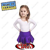 Юбка для танцев и хореографии детская. Цвет фиолетовый
