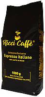 "Кофе в зернах ""Ricci Caffe"" Espresso Italiano 1кг./8шт."