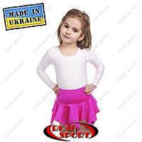 Юбка для танцев и хореографии детская. Цвет розовый