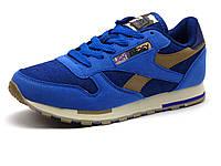 Кроссовки BaaS Light Energy, унисекс, комбинированные, синие, фото 1