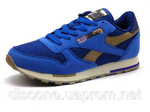 Кроссовки BaaS Light Energy, унисекс, комбинированные, синие
