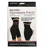 Бриджи для похудения STOVE PIPE PANT | Лосины для похудения Stovepipe pants L/XL