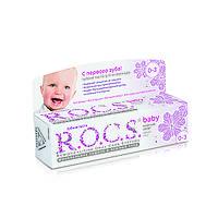 Зубная паста R.O.C.S. baby аромат липы (0-3), 45г