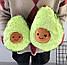 """Мягкая детская плюшевая игрушка """"Авокадо"""" в стиле ИКЕА, подушка-антистресс из флиса 20 cм, фото 3"""