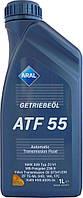 Трансмиссионное масло Aral Getriebeoel ATF 55 1л