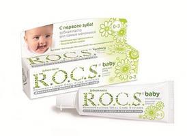 Зубная паста R.O.C.S. baby душистая ромашка (0-3), 45г
