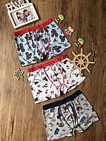 Детские трусики для мальчика 6-7 лет (разные цвета). Турция!