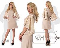 Платье Модель № 444 Размеры: 42;44