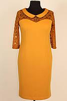 Трикотажное нарядное платье с гипюром 48-54 р