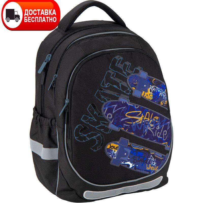 Рюкзак Kite Education K20-700M-1 Skate