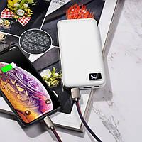 Power Bank Borofone 10000 mAh BT22 (Белый)