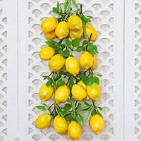 Искусственная вязка лимонов.Лимон декоративный.Муляж лимона.