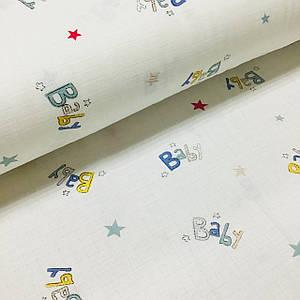 Ткань муслин Двухслойная Бэйби желто-синяя с красными звездочками на белом (шир. 1,6 м) ОТРЕЗ (0,85*1.6)