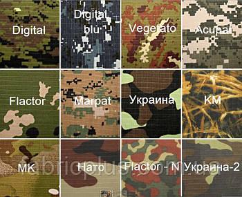 Ткань  Рип-Стоп   210     80/20