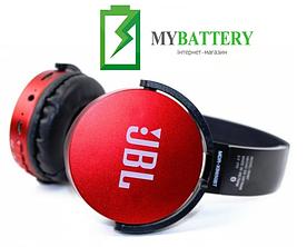 Наушники Bluetooth стерео гарнитура JBL MDR-XB 950 BT (красные)