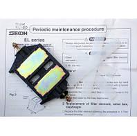 Магнит-шток к воздуходувкам Secoh EL-S-60, EL-S-80-15, EL-S-120W