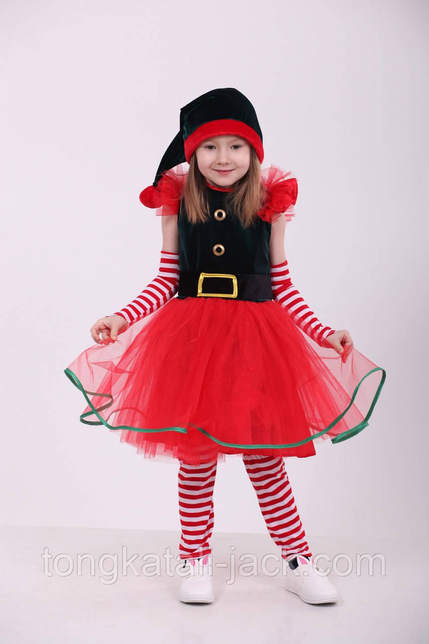 Костюм Эльф девочка, прокат карнавальной одежды