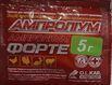 Ампролиум форте 30%, 5г