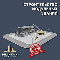 Модульные и мобильные здания, бытовки, киоски, модульного здания