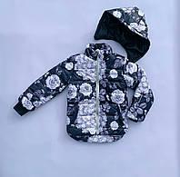 Демисезонная куртка для девочки «Цветы, синяя» размеры 2-9 лет. Весна/Осень. Цвета в ассортименте.