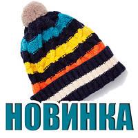 Для мужчин следящих за модой самые стильные шапки
