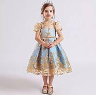 Платье золотое с голубым за колено нарядное для девочки, фото 1