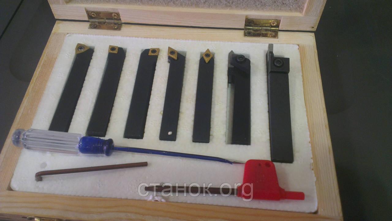 Набор токарных резцов со сменными пластинами 8 мм Zenitech
