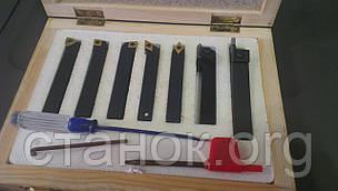 Набор токарных резцов со сменными пластинами 8 мм Zenitech, фото 2