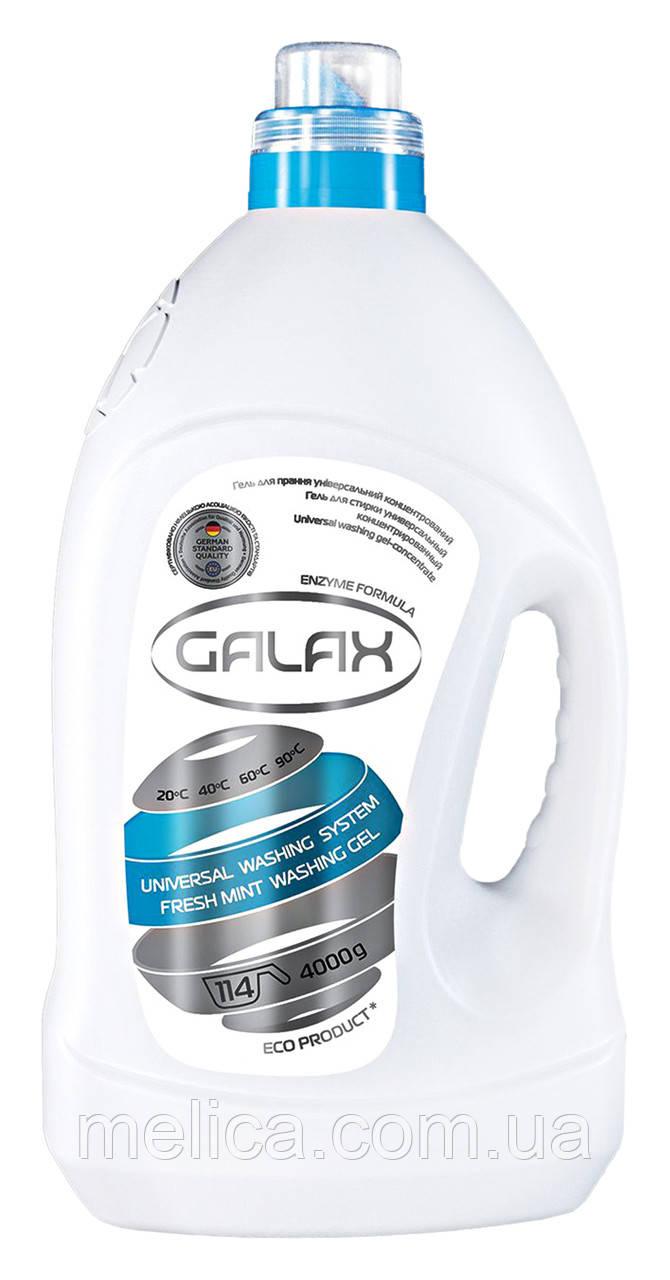 Концентрированный гель для стирки Galax Universal Fresh Mint - 4 л.