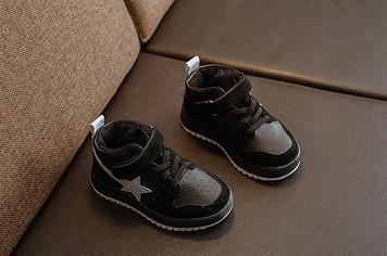 Детские кроссовки Демисезонные детские кроссовки Кроссовки детские на байке Черные детски кроссовки