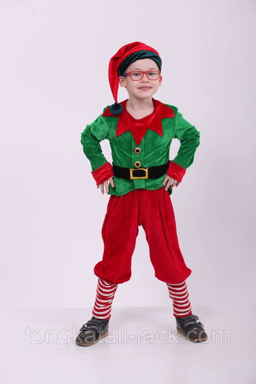 Костюм Эльф мальчик, прокат карнавальной одежды