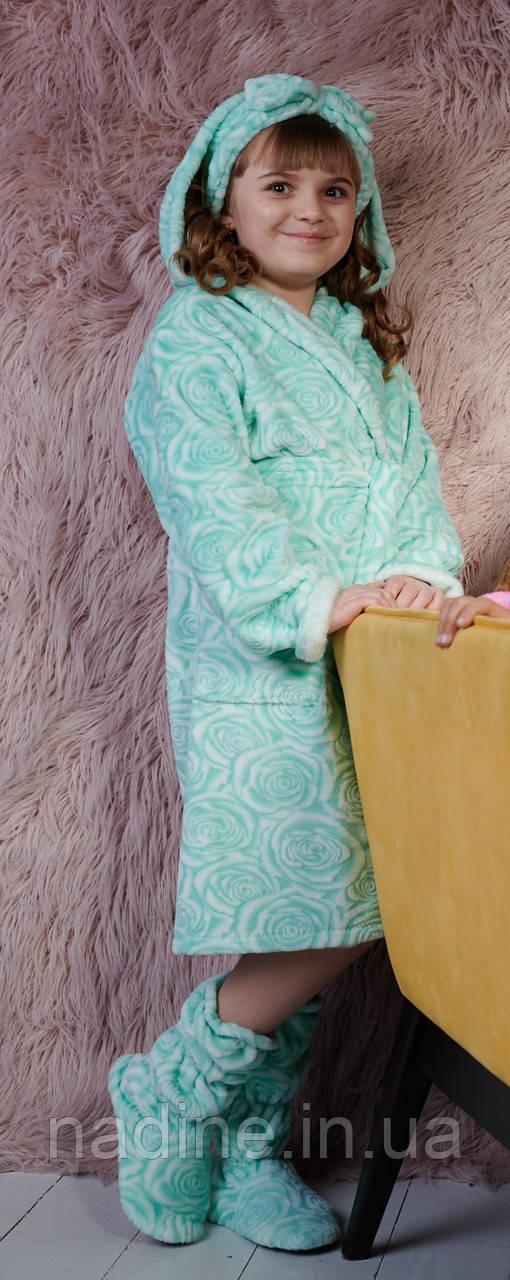 Подростковый Халат с сапожками Eirena Nadine (463-46) на рост 146 Roses3D Бирюзовый