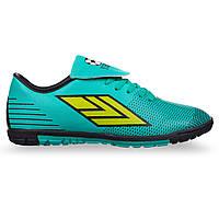 Сороконожки обувь футбольная Zelart, верх-PU, подошва-RB, р-р 39-44, голубой (308-5-(bl))