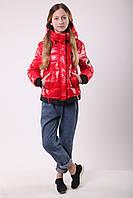 Куртка для девочки на весну 36-44 красная