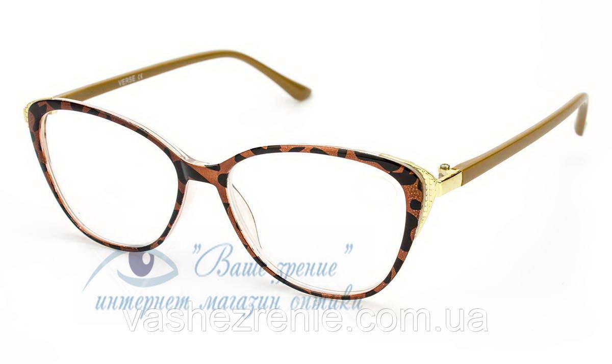 Очки женские для зрения +/- Код:1056