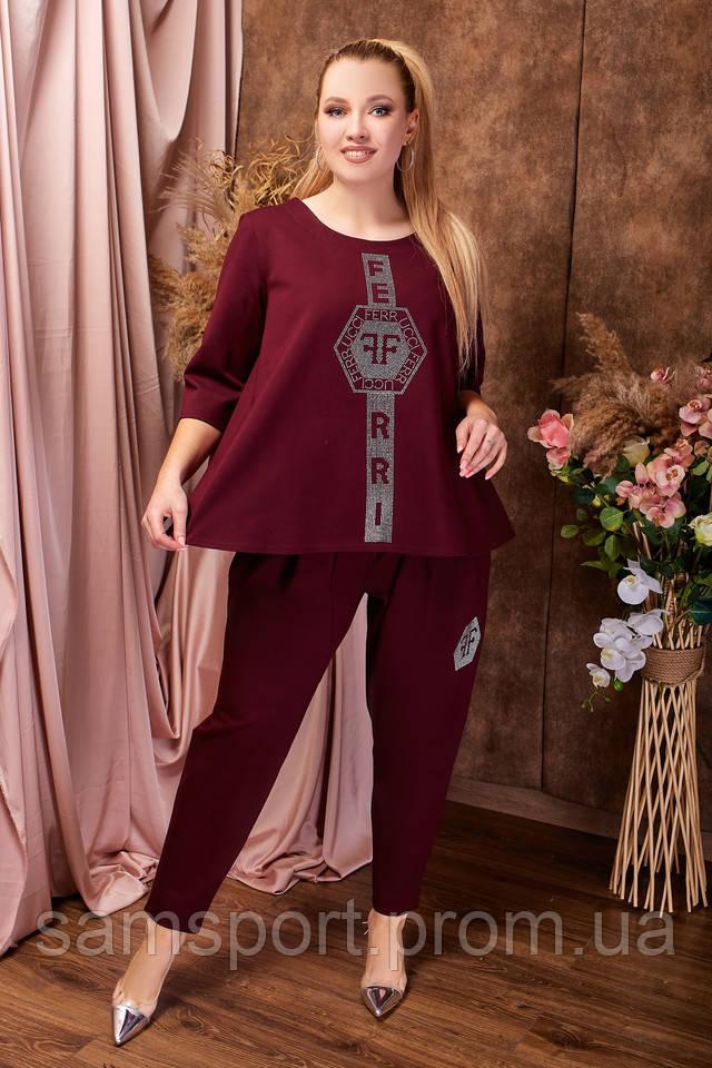 Модная одежда xl оптом для женщин.