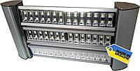 Промышленный светодиодный светильник Matrix I-120 beta