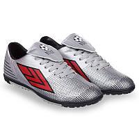 Сороконожки шиповки взрослые мужские Обувь для футбола DIFENO Серый (СПО 308-5) 39, фото 1