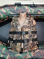 Страховочный жилет, хаки, камуфляж, до 120 кг