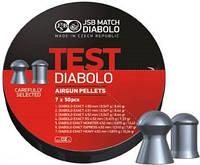 Кулі пневматичні JSB Diabolo Exact Test. Кал. 4.52 мм. Вага - 0.51/0.54/0.67/0.87 гр. 350 шт/уп
