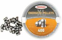 Пульки Luman Energetic Pellets XL Кал. 4.5 мм. Вес - 0.85 г. 400 шт/уп
