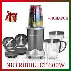 Комбайн 3в1 Nutribullet 600 Вт Нутрібуллет кухонний блендер міксер подрібнювач