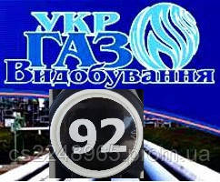 "Бензин А-92 Форсаж, Шебелинка - Интернет-магазин ""120 ТОНН"" в Харькове"