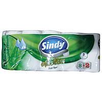Туалетная бумага Sindy 3-х слойная, 10 шт Синди