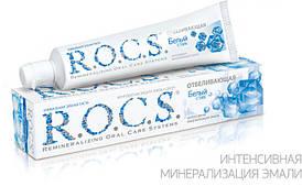 Зубная паста R.O.C.S. Отбеливающая, 74г