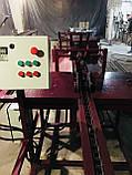Горбильний станок ланцюгової ППГЦ-120, фото 3