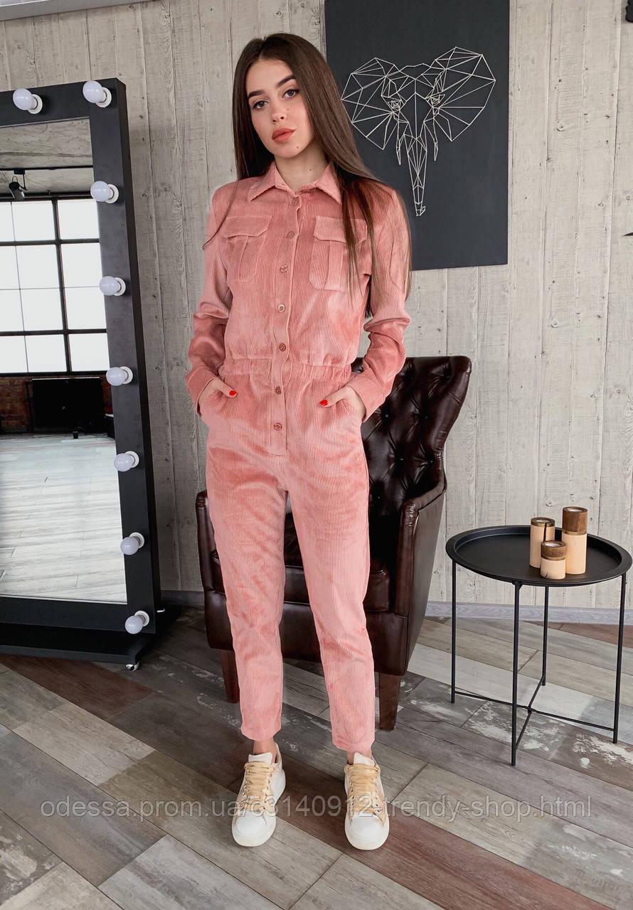 Комбинезон женский розовый бежевый 42-44 46-48